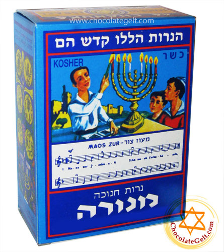 Chanukah Candles Made in Israel. Buy dripless Chanukah Candles from Chocolategelt.com.