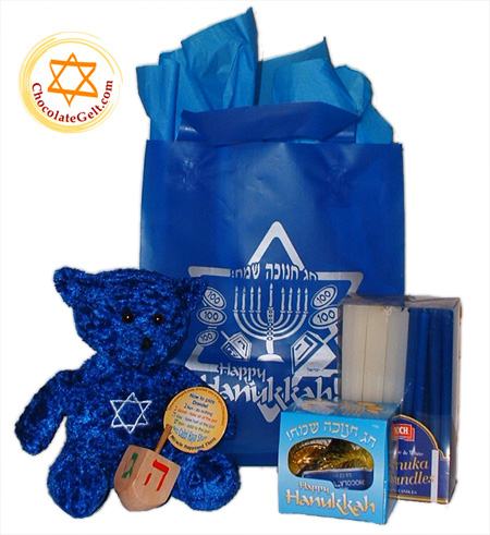 hanukkah gift fundraiser package