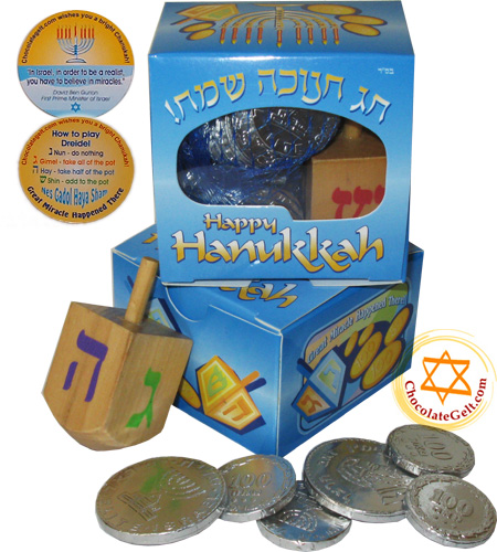 Hanukkah gifts for adults something
