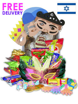 Purim Shipped From Usa