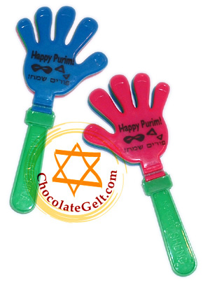 purim noisemakers also called groggers - traditional purim toy