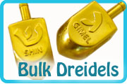 bulk dreidels selection