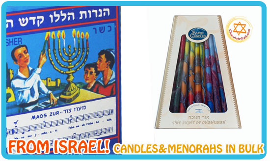 chanukah candles in bulk imported from Israel chocolategelt.com