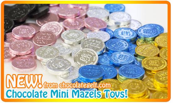 Chanukah 2016 Chocolate Mini Mazel Tovs Delicious Belgian Milk Chocolate. Kosher OU-D
