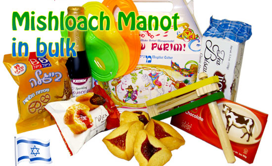 Purim 2019 Mishloach Manot for sale pre-packed in bulk