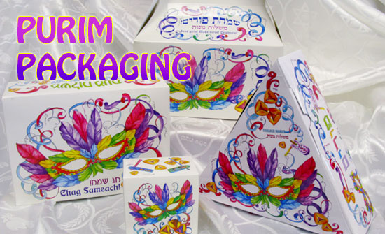 Purim Boxes for sale