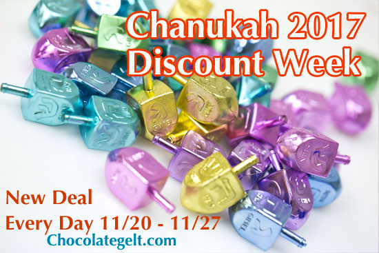 Chanukah 2017 Discount Week - Amazing Deals� border=