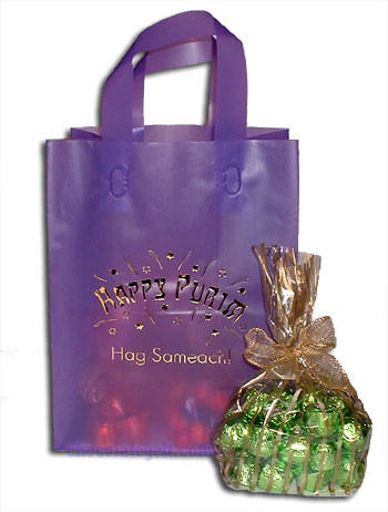 purim gift bags bulk case of 250 price depends on quantity more information