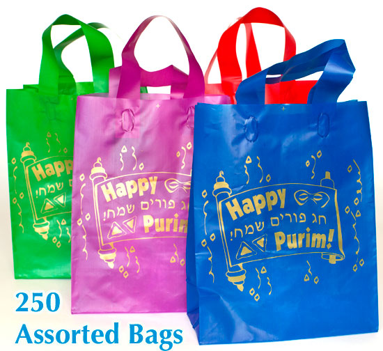 Bulk Purim Bags for Mishloach Manot from Chocolategelt.com