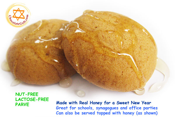 Rosh Hashanah Honey cookies #chocolategelt Nut-Free Kosher Kof-K Parve