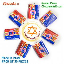 Kosher for Passover Bazooka Bubble Gum 30 pcs BAG from Israel