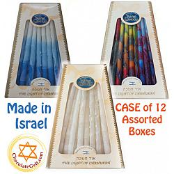 Dripless Chanukah Candles Assorted Variety Made in Israel (CASE OF 12)