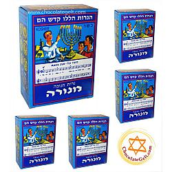 Chanukah Candles (CASE OF 50)