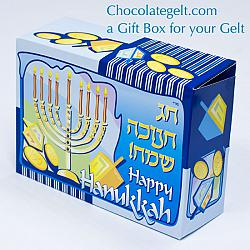 Large Chanukah Gift Box (Case of 100)