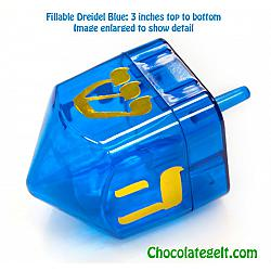 50 Blue Fillable Dreidels