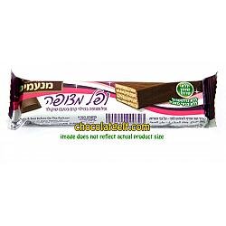 Chocolate Covered Wafer Parve Purim Candy (Case of 480)